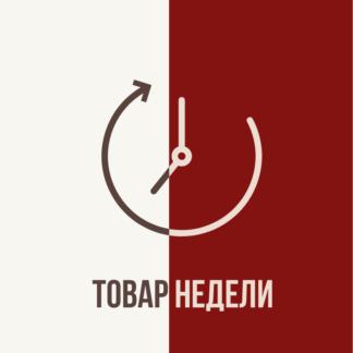 Товар Недели
